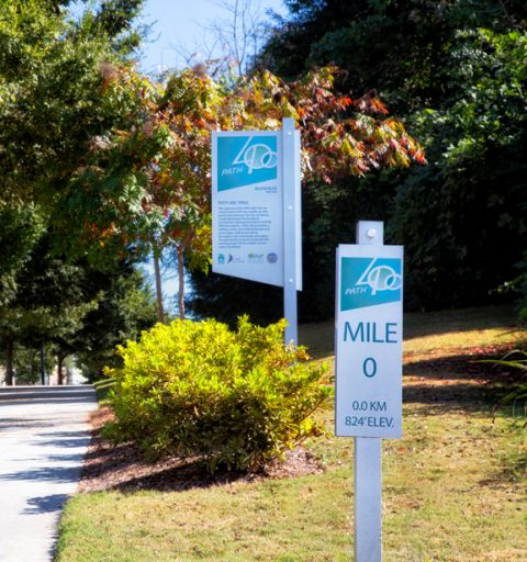Path 400 near Camden Phipps Apartments in Atlanta, GA